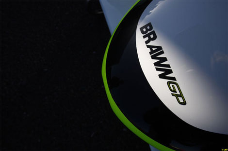 brawngp_logo_nose_detail_large